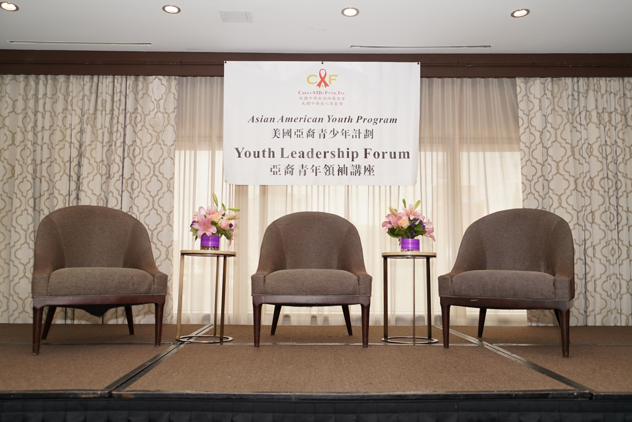 The 2017 Youth Leadership Forum Aims To Provide Chinese American Youths  With The Skills, Attitudes And Behaviors Needed To Successfully Navigate  The Dual ...